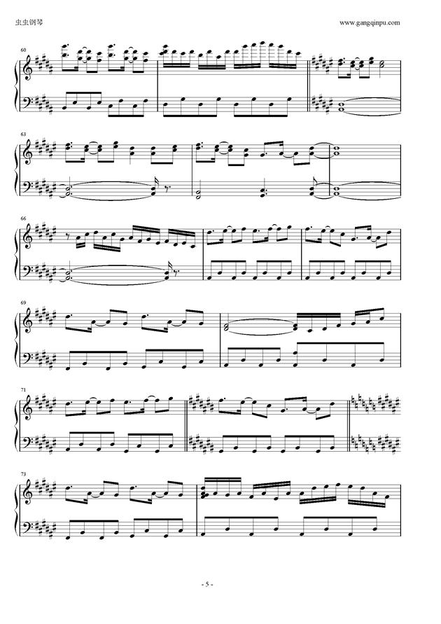 �|方三月精钢琴谱 第5页