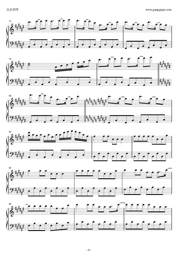 �|方三月精钢琴谱 第6页