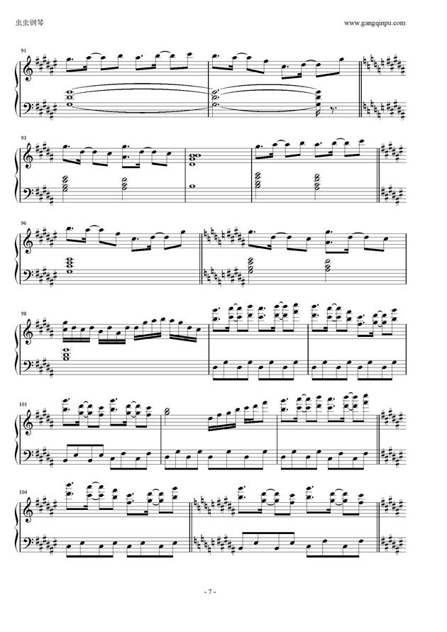 �|方三月精钢琴谱 第7页
