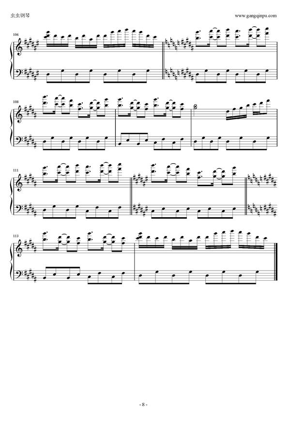 �|方三月精钢琴谱 第8页