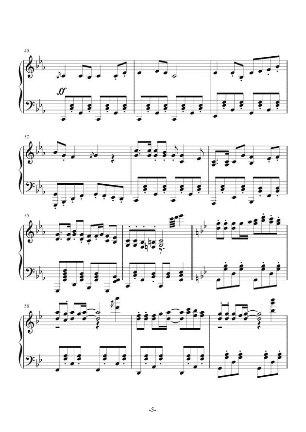 广埸午唱家乡的曲谱