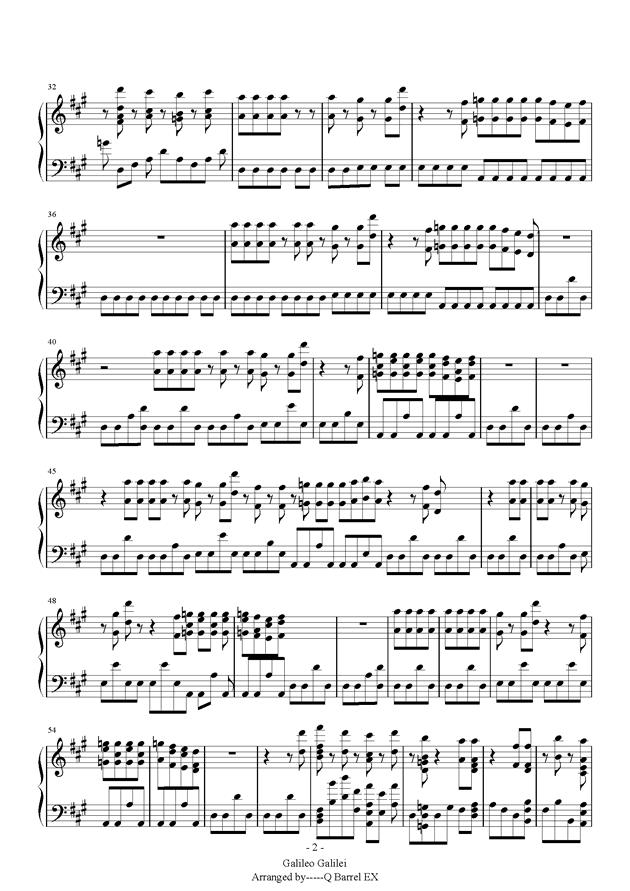 夏空钢琴谱 第2页