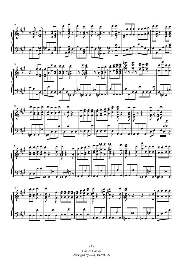 夏空钢琴谱 第3页