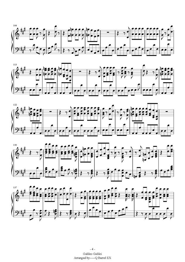 夏空钢琴谱 第4页