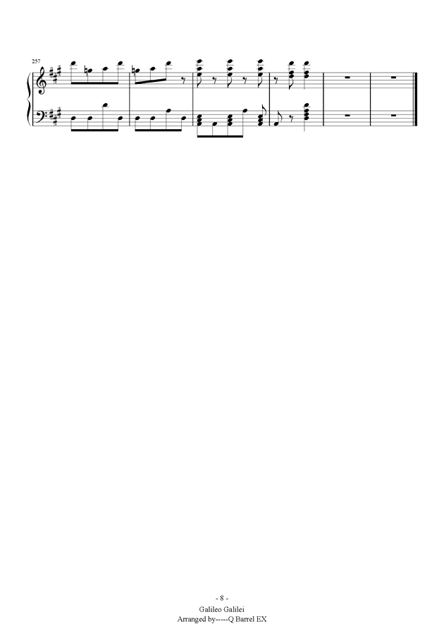 夏空钢琴谱 第8页