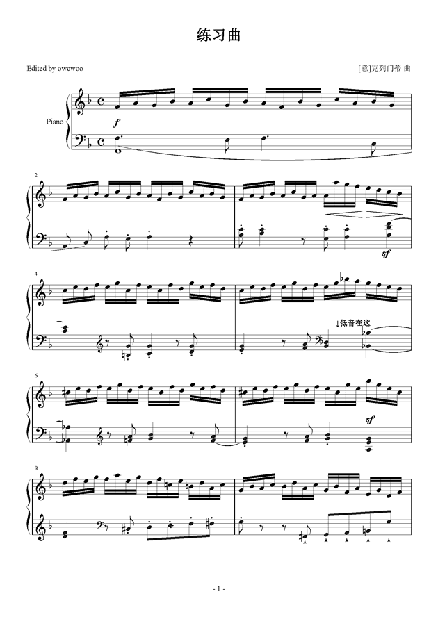 悲歌福列谱子大提琴-克列门蒂练习曲No.13