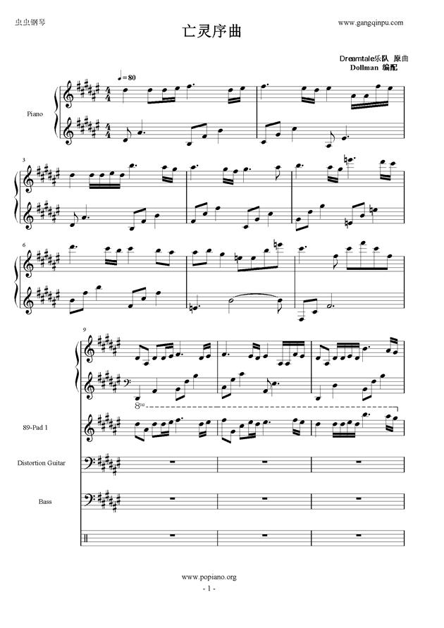 亡灵序曲钢琴谱 第1页