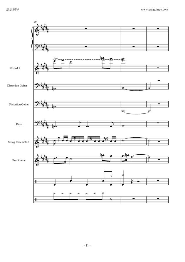亡灵序曲钢琴谱 第11页