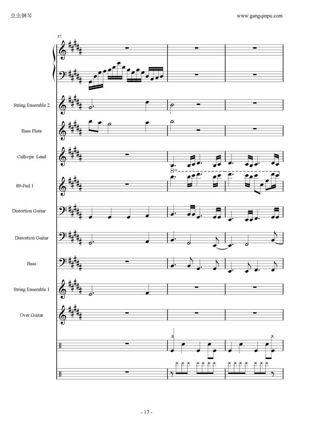 亡灵序曲钢琴谱 第17页