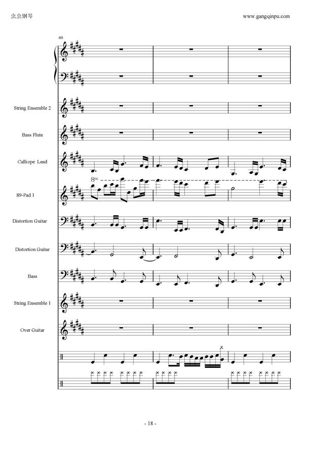 亡灵序曲钢琴谱 第18页