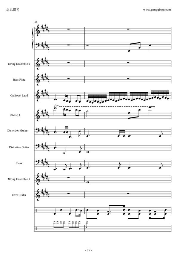 亡灵序曲钢琴谱 第19页