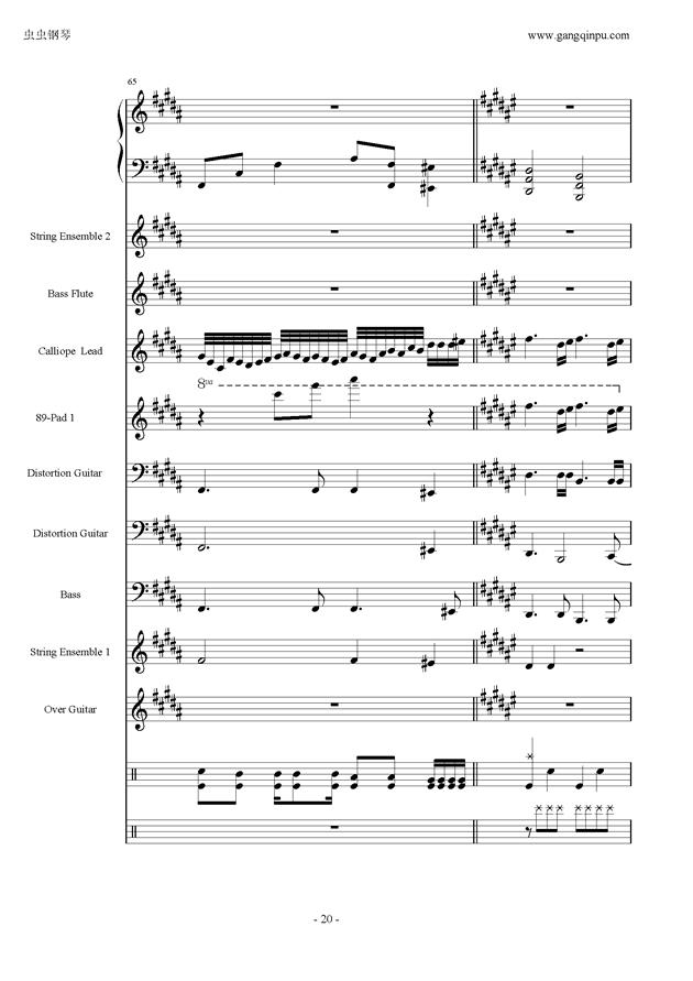 亡灵序曲钢琴谱 第20页