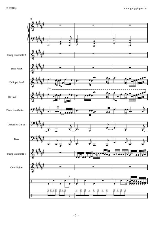 亡灵序曲钢琴谱 第21页
