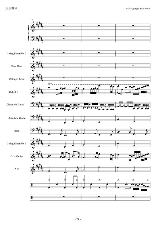亡灵序曲钢琴谱 第24页