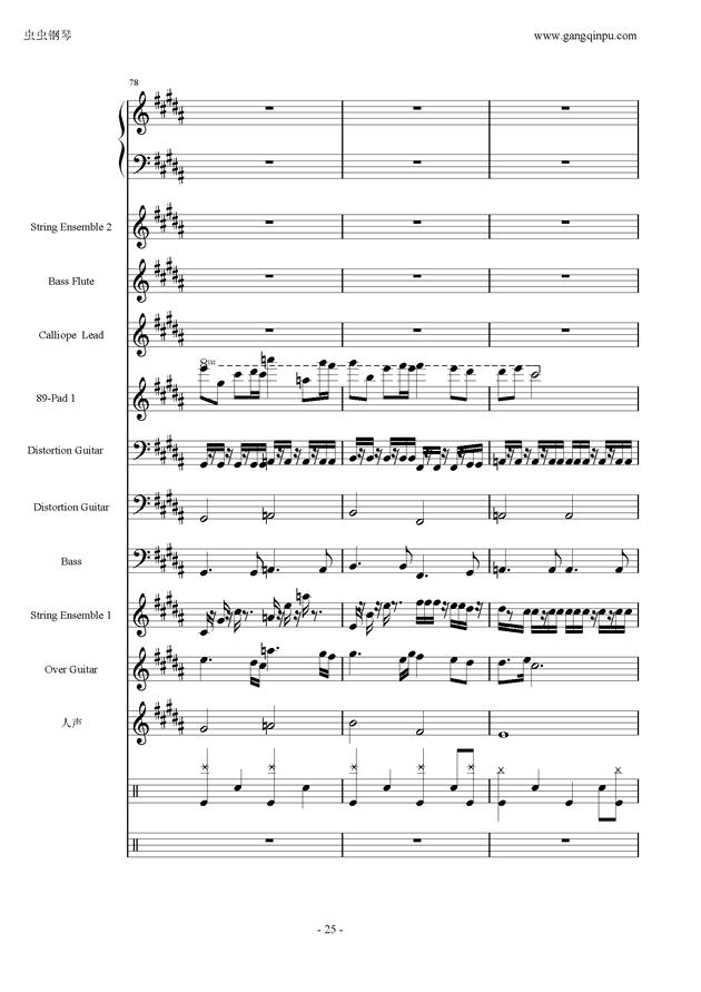 亡灵序曲钢琴谱 第25页