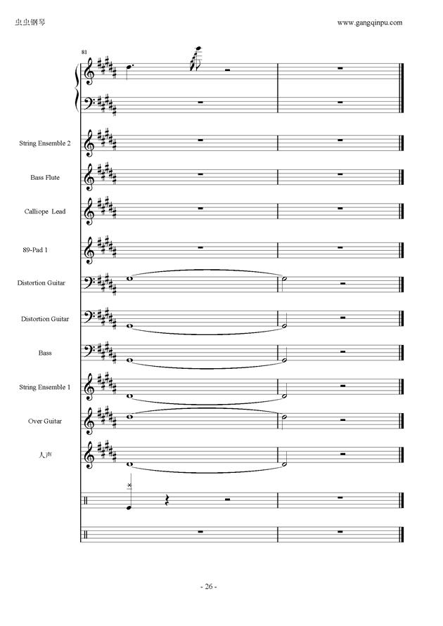 亡灵序曲钢琴谱 第26页