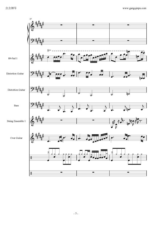 亡灵序曲钢琴谱 第7页