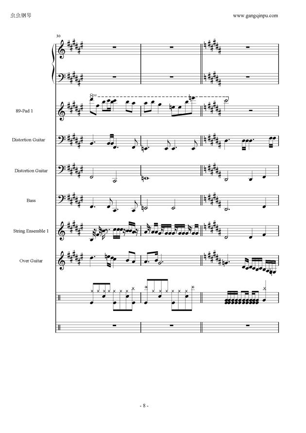 亡灵序曲钢琴谱 第8页