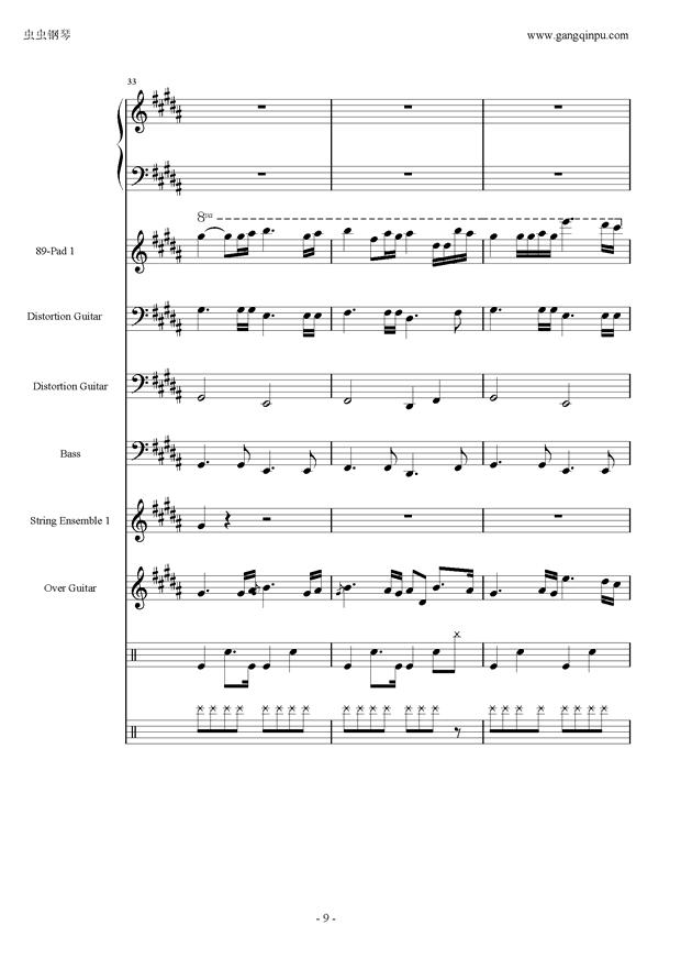 亡灵序曲钢琴谱 第9页