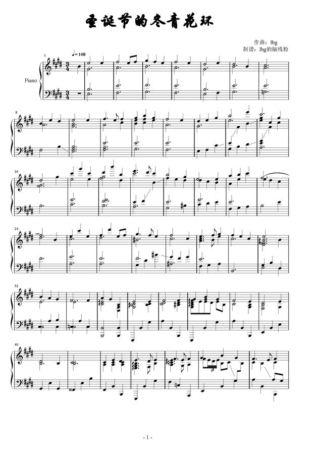 圣诞节的冬青花环钢琴谱 第1页