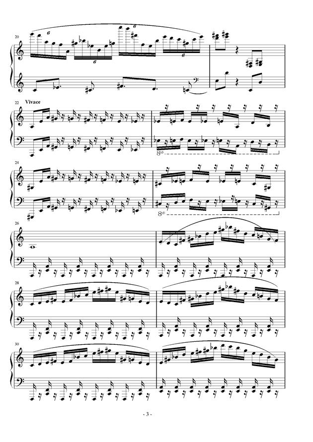 雾里山妖钢琴谱 第3页