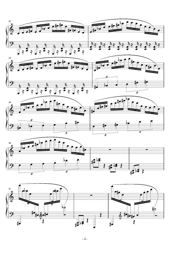 雾里山妖钢琴谱 第4页