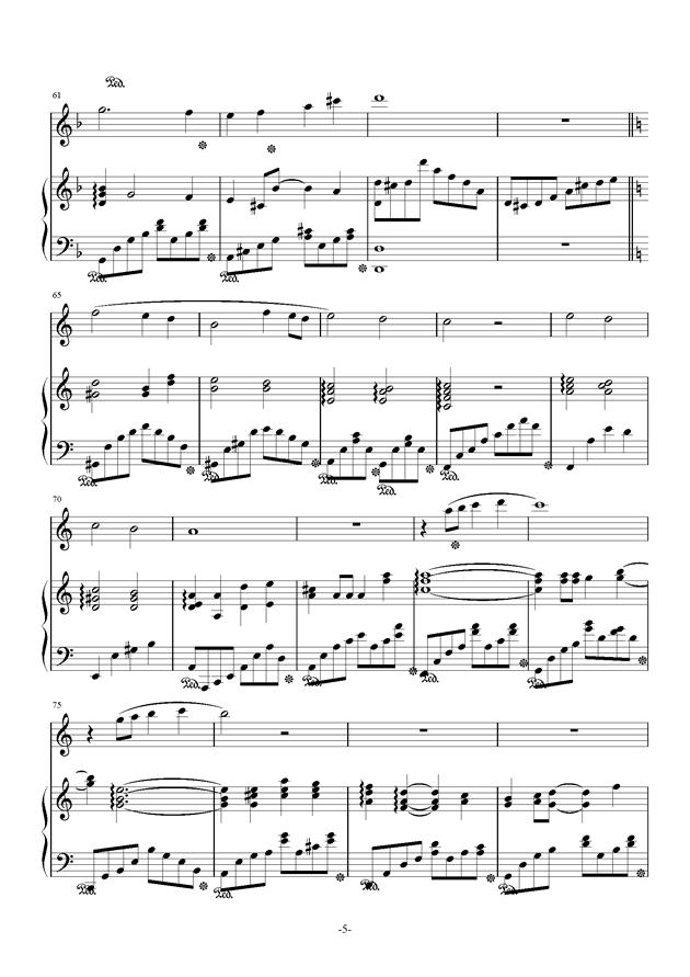 贝加尔湖畔钢琴谱 第5页