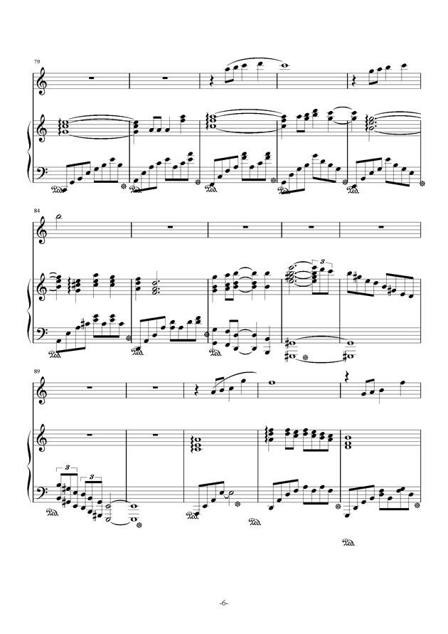 贝加尔湖畔钢琴谱 第6页
