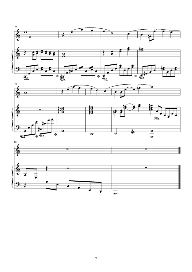 贝加尔湖畔钢琴谱 第7页