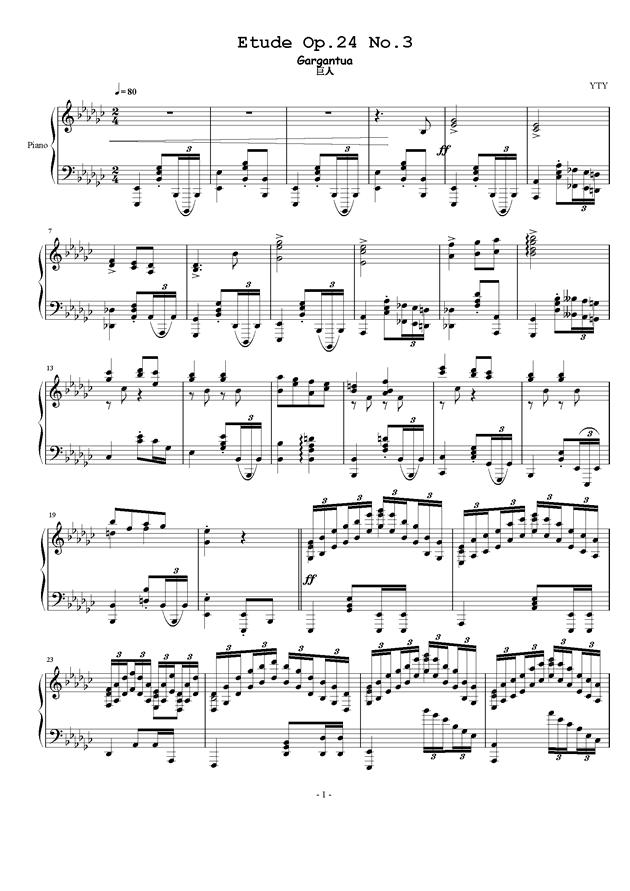 练习曲 op.24 no.3钢琴谱 第1页