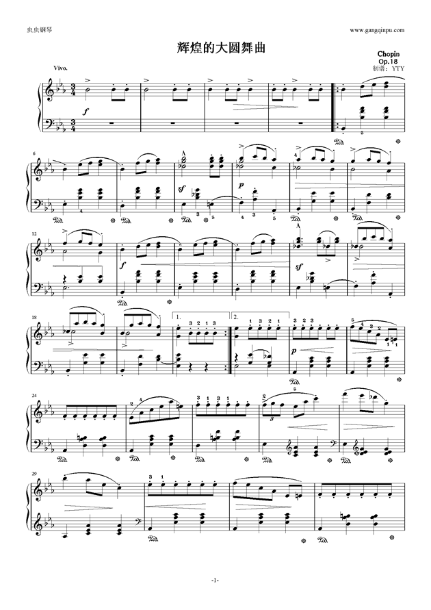 降E大调 华丽大圆舞曲 Op.18钢琴谱 第1页