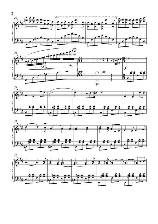 B小调《自由》变奏曲钢琴谱 第2页