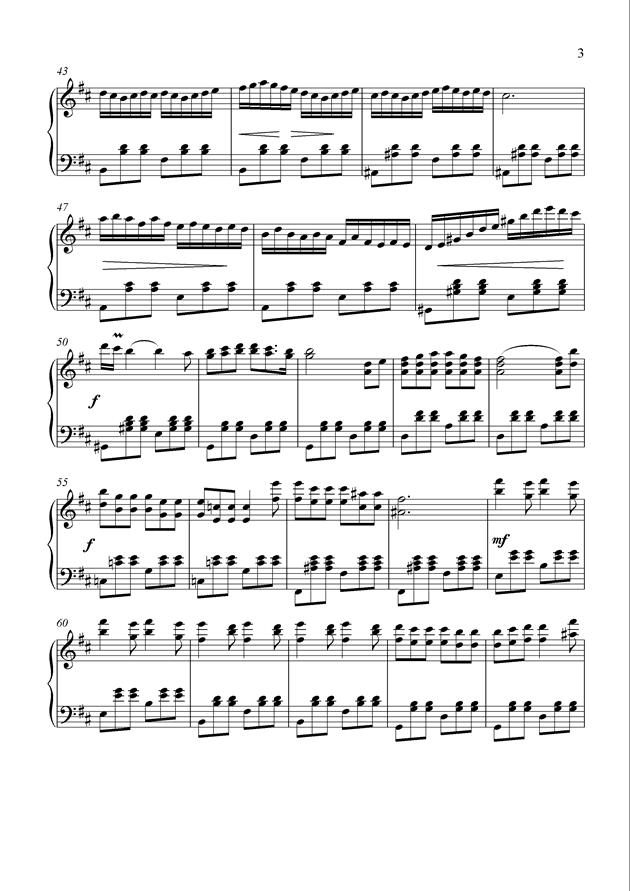 B小调《自由》变奏曲钢琴谱 第3页