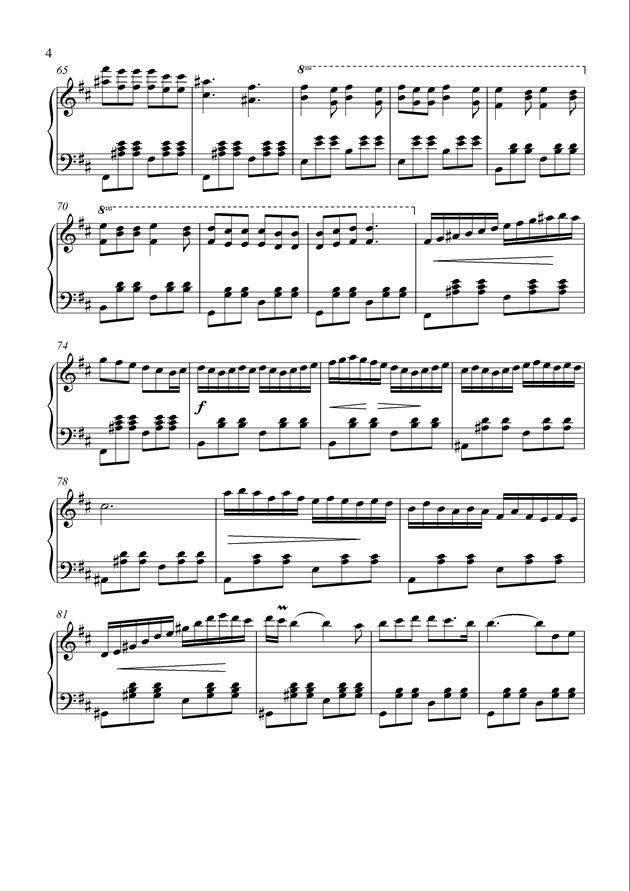 B小调《自由》变奏曲钢琴谱 第4页