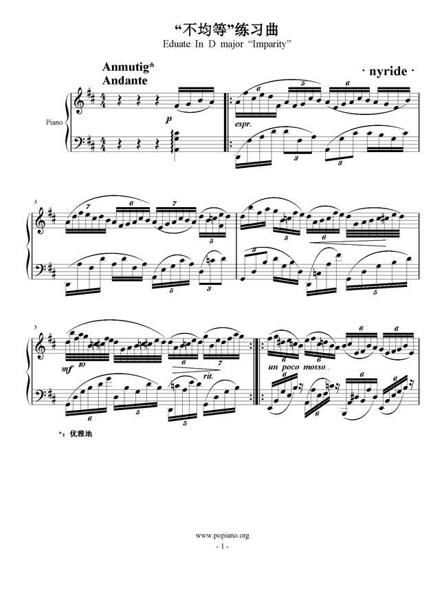 不均等练习曲钢琴谱 第1页