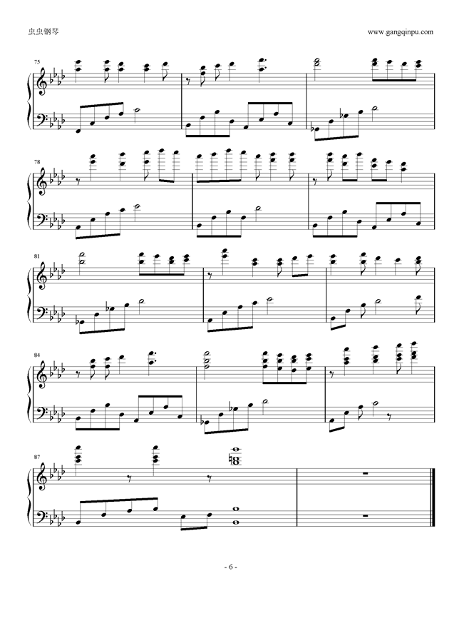 碎月钢琴谱 第6页