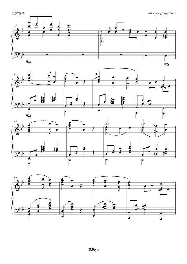 冒险岛钢琴谱 第4页