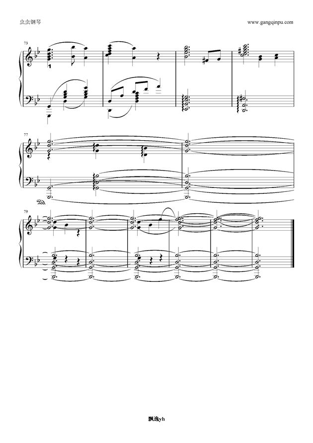 冒险岛钢琴谱 第5页