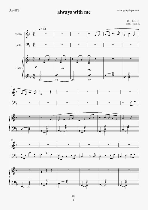alwayswithme笛子谱子