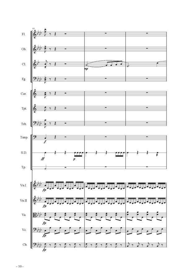 呼唤钢琴谱 第10页