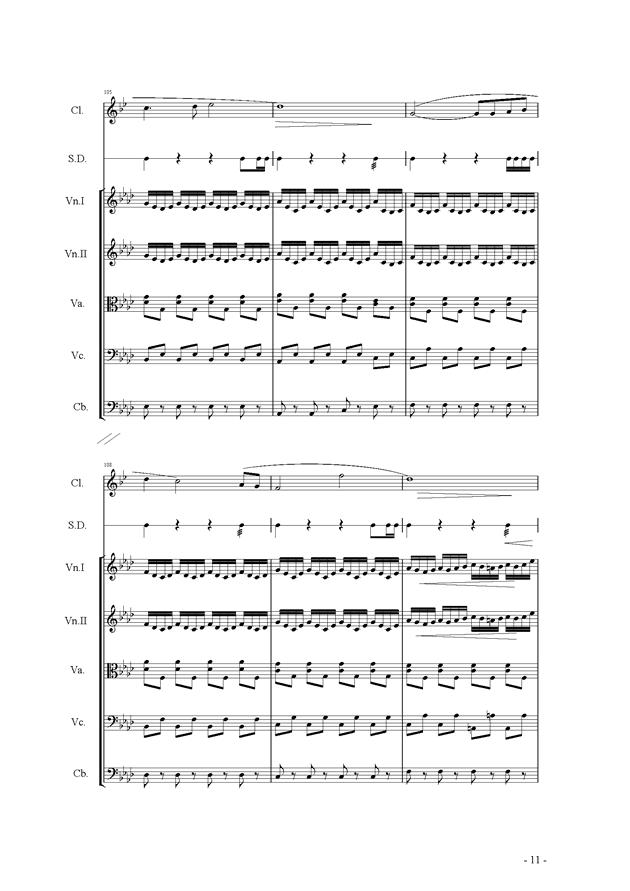 呼唤钢琴谱 第11页