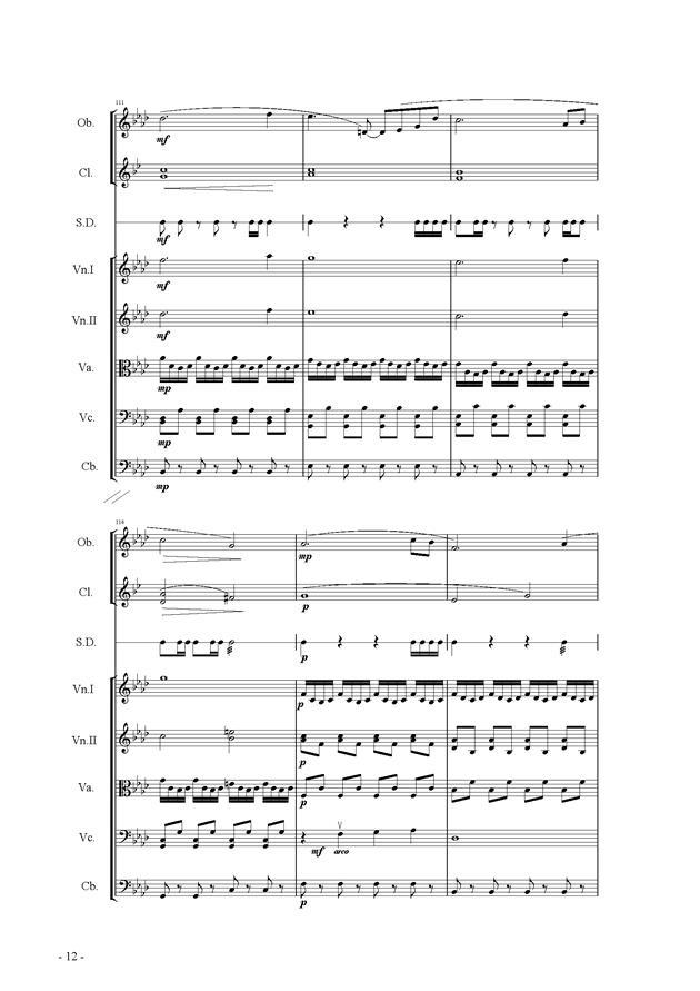 呼唤钢琴谱 第12页