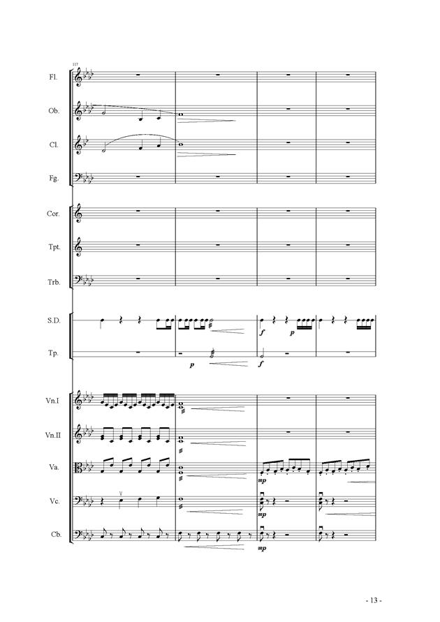 呼唤钢琴谱 第13页