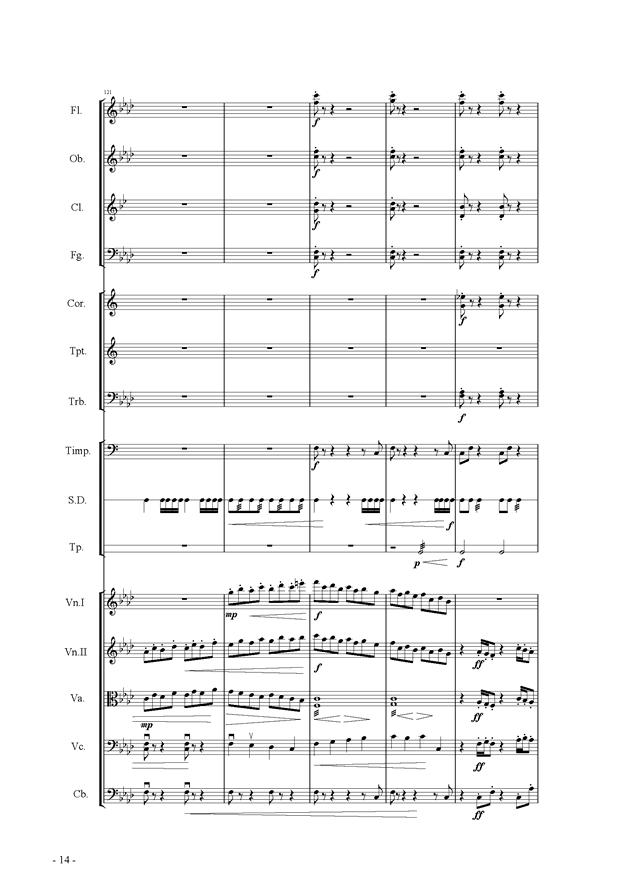 呼唤钢琴谱 第14页