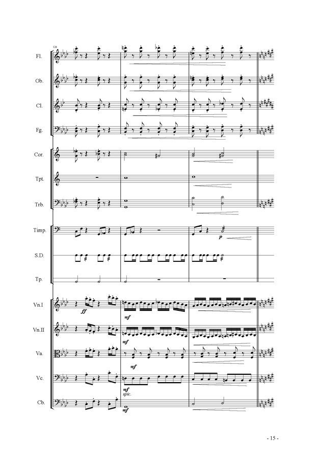 呼唤钢琴谱 第15页