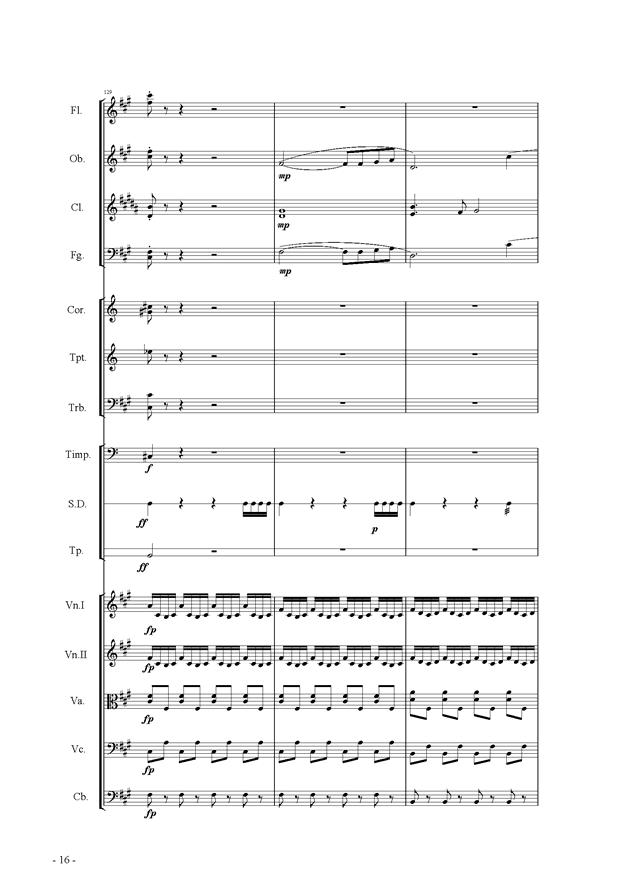 呼唤钢琴谱 第16页