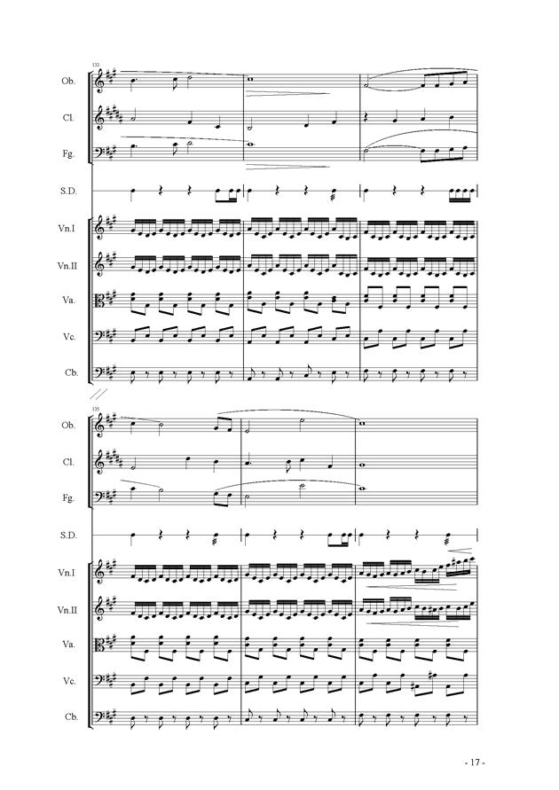 呼唤钢琴谱 第17页