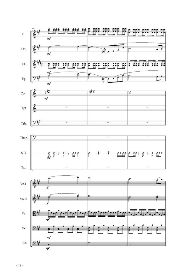 呼唤钢琴谱 第18页