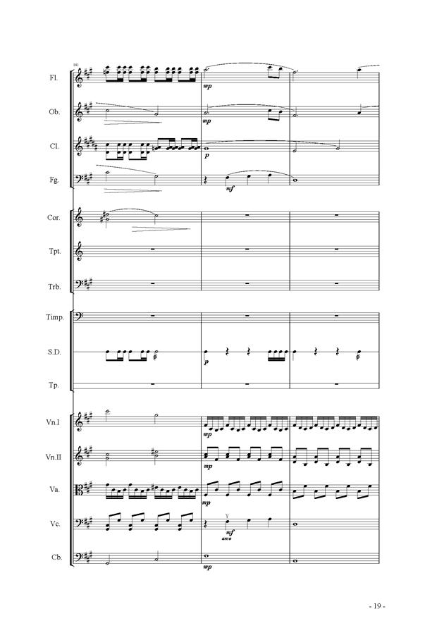呼唤钢琴谱 第19页