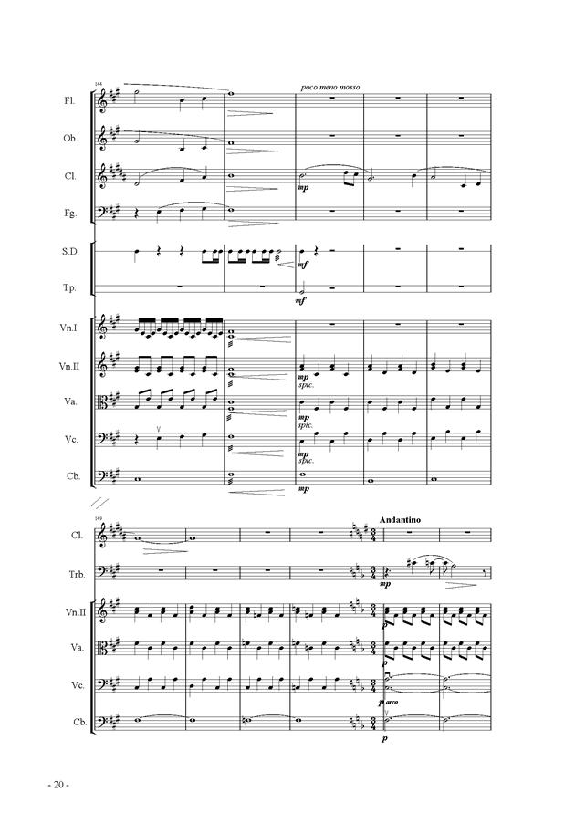 呼唤钢琴谱 第20页